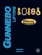 gunnebo-lifting